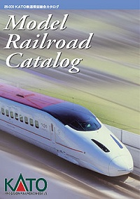 2018 N & HO Japanese Model Railroad Catalog
